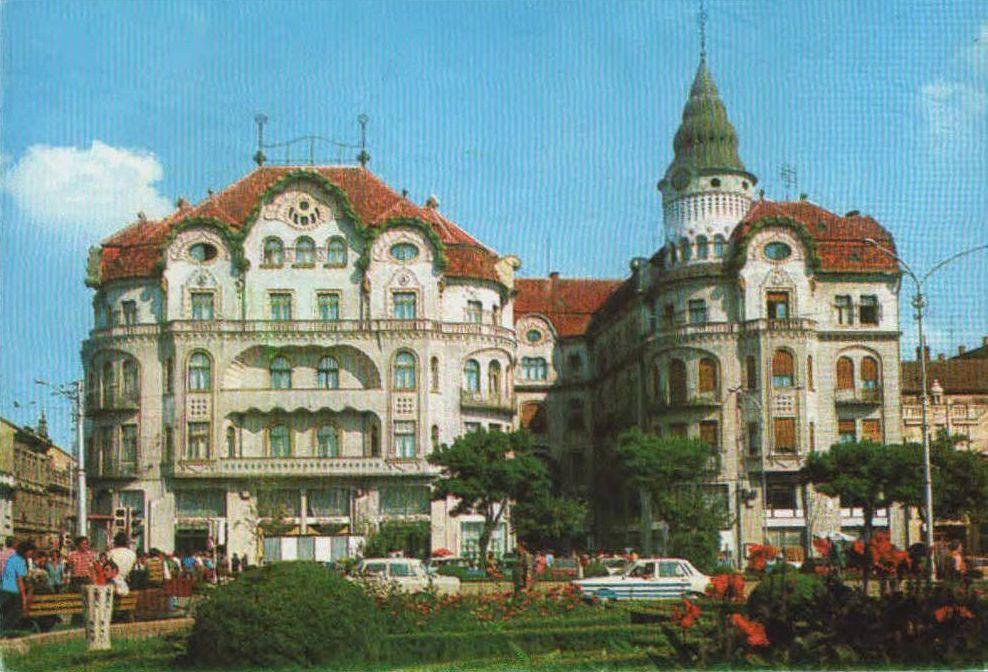 Palatul Vulturul Negru anii 80′   Oradea in imagini