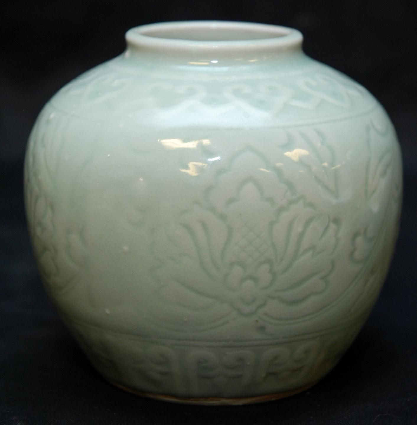Chinese Celadon Pottery Art Ceramics In 2019 Japanese