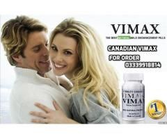 care vimax 1 box contain 60 pills in islamabad stuff to buy