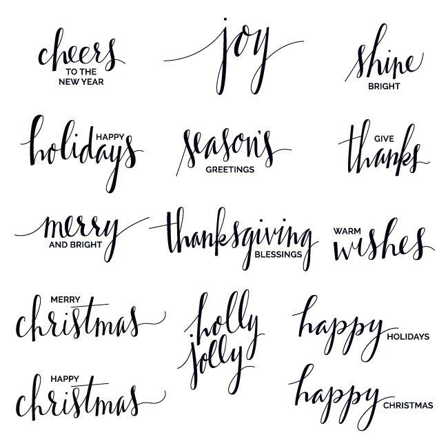 Hand Lettered Holiday Phrase Overlays Clip Art