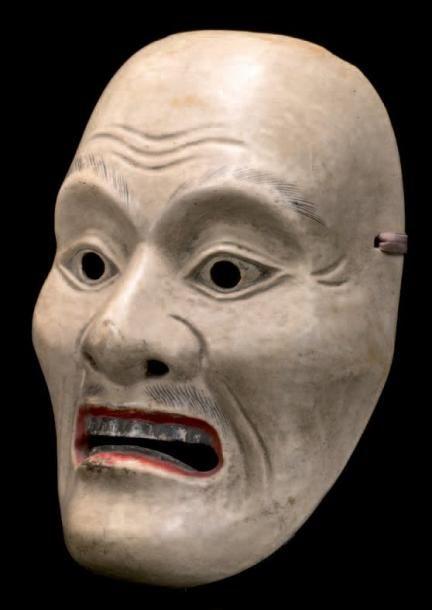 Japon Masque Pour Le Theatre No En Bois Laque De Couleur Creme Premier Masque Japonais Masque Masque Theatre