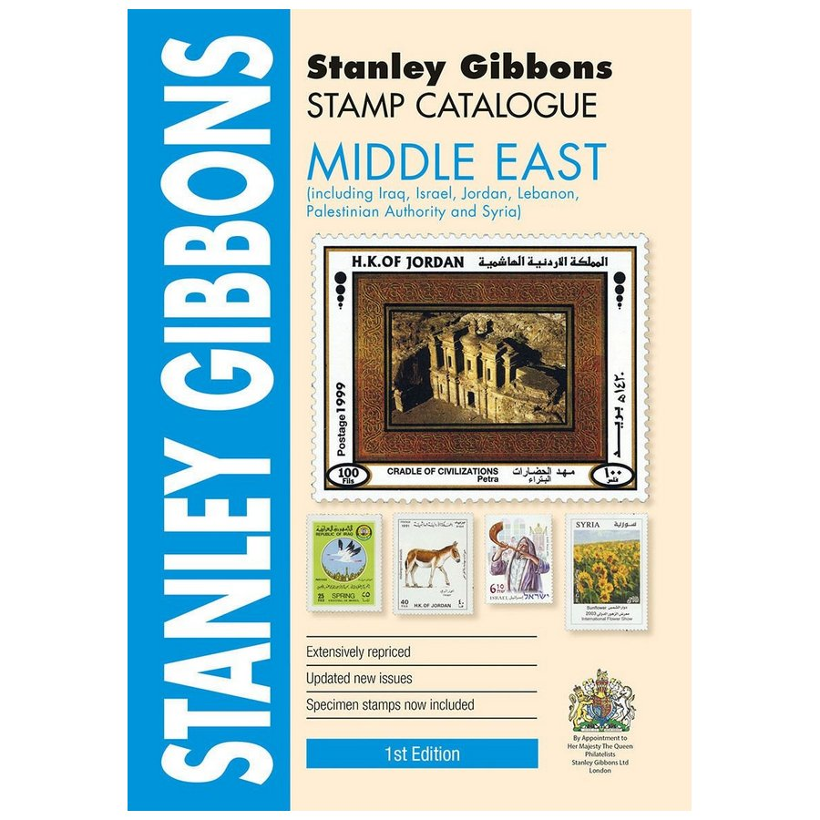 Stanley Gibbons Middle East Stamp Catalogue 1st Edition Stamp Catalogue Stamp Catalog