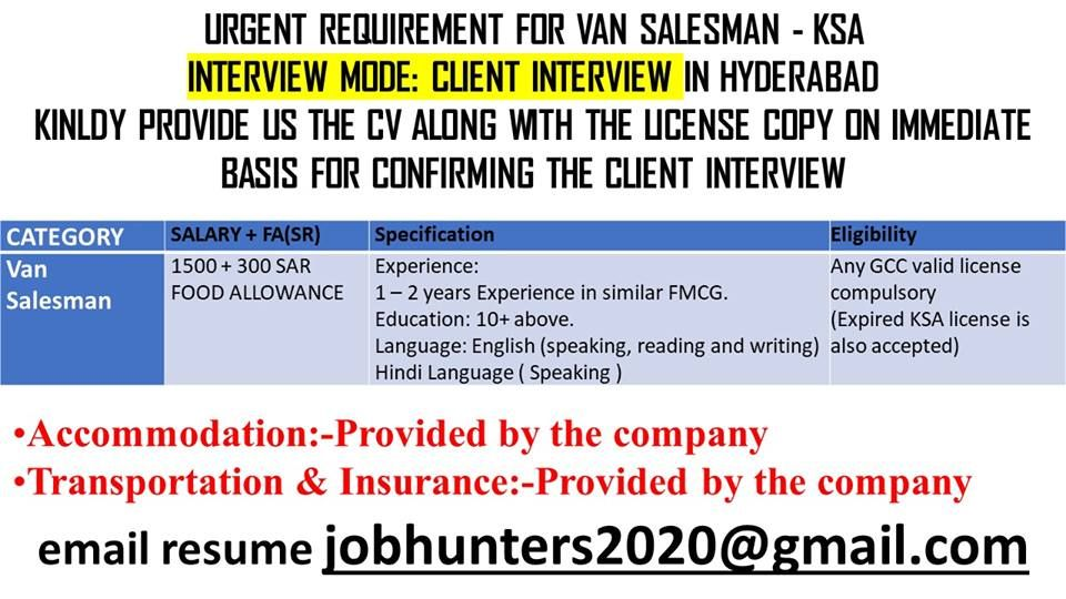 Urgent Requirement For Van Salesman Ksa Interview Mode