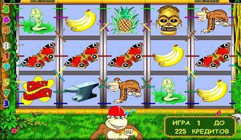 Играть в игровые автоматы обезьянки бесплатно без регистрации рабочие в казино