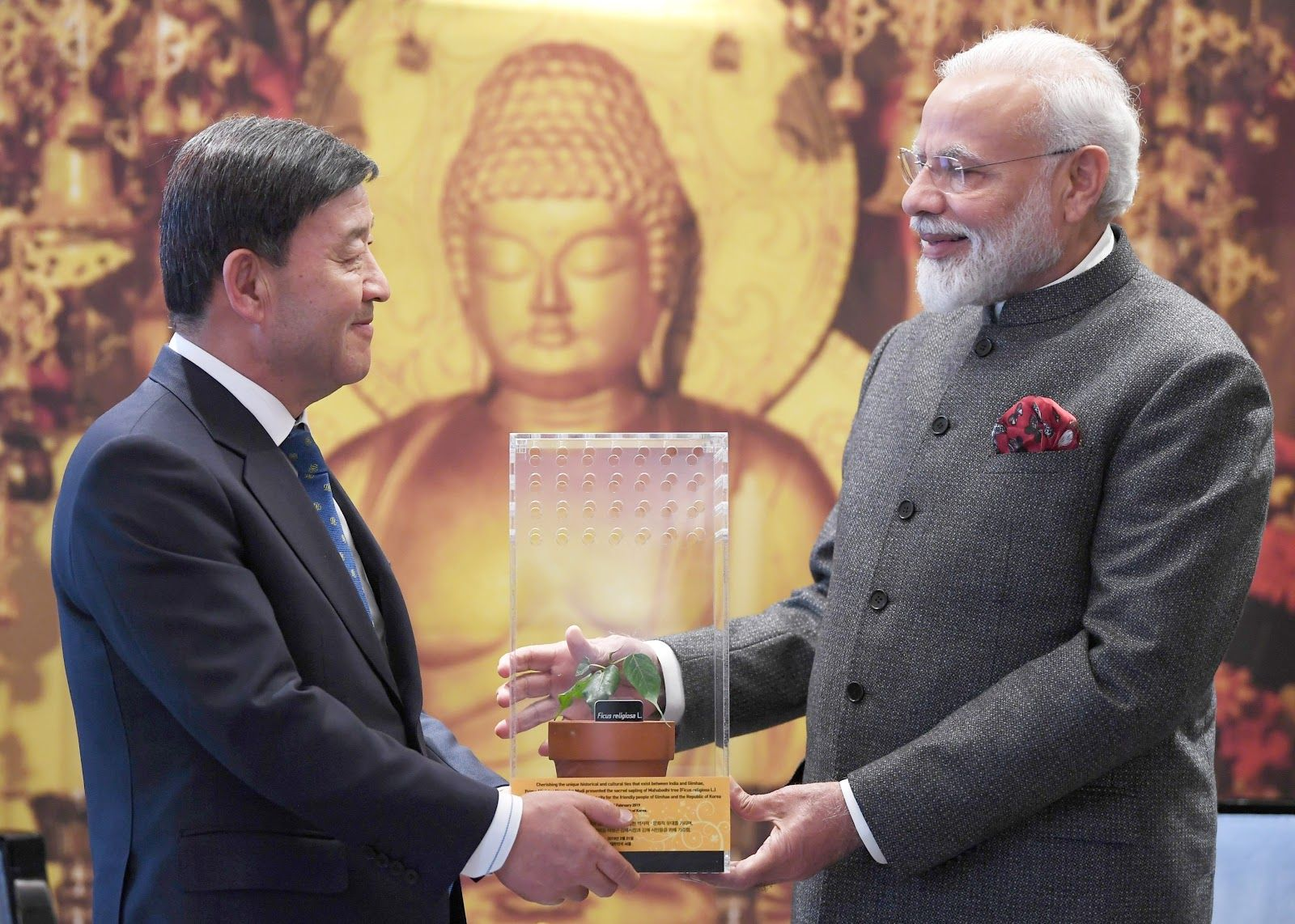 1.PM Modi awarded Seoul Peace Prize in South Korea, says