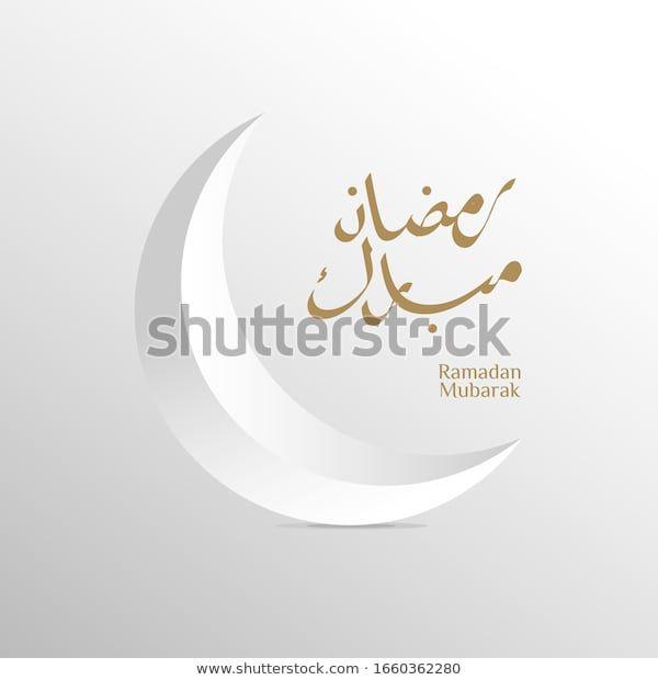 Stone Logodesign: Find Vector Design Ramadan Mubarak Crescent Moon Stock
