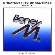 1991 ILLUSION CD I BAIXAR USE YOUR