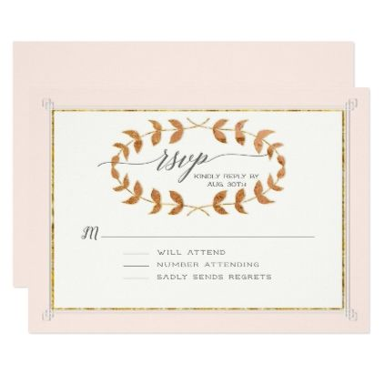 rsvp response copper rose gold laurel leaf wreath card script gifts template templates diy customize