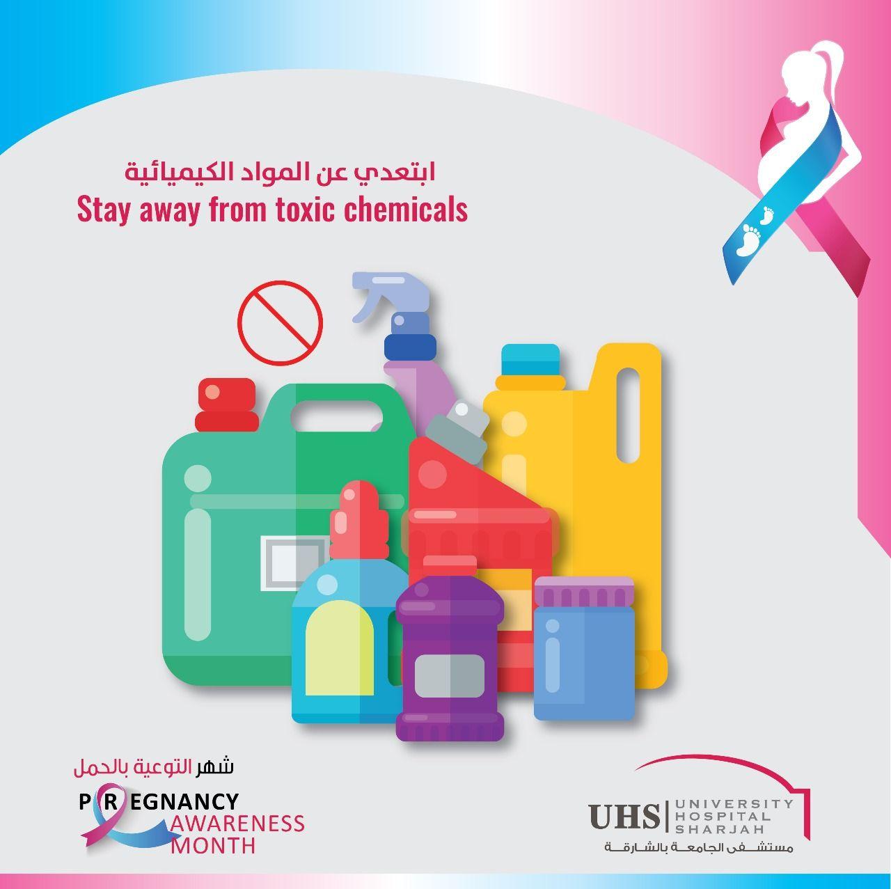 حاولي الابتعاد قدر الإمكان عن المواد الكيميائية السامة في المنزل أو في العمل بما في ذلك المذيبات والمبيدات الحشرية واستنشاق أد Awareness Awareness Month Months