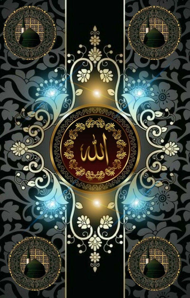 Pin by Furqaan Noor on Islamic Urdu in 2020   Trendy ...