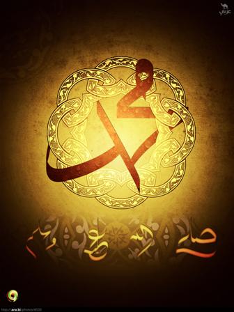 مجموعة من أجمل ما قيل في شعر مدح الرسول صلى الله عليه وسلم هدية موقع التوحيد في ذكرى الهجرة النبوية ا Islamic Calligraphy Islamic Art Islamic Art Calligraphy