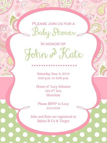 Pink Paisley Digital Baby Shower Invitation YOU PRINT - Pink baby shower invitation templates