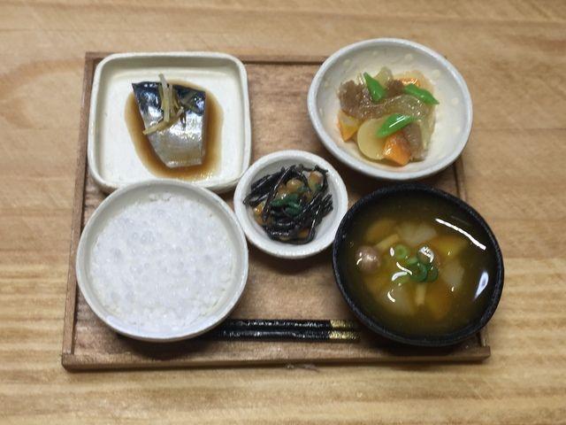サバの味噌煮定食  ミニチュア