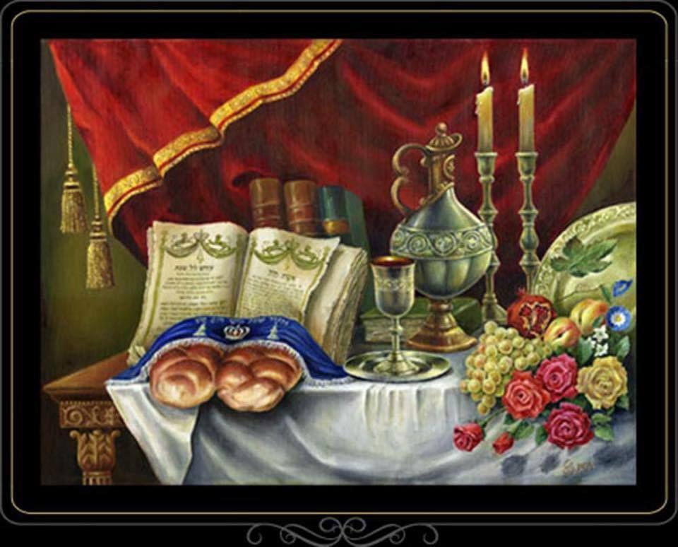 стильными открытки к еврейской субботе приятно