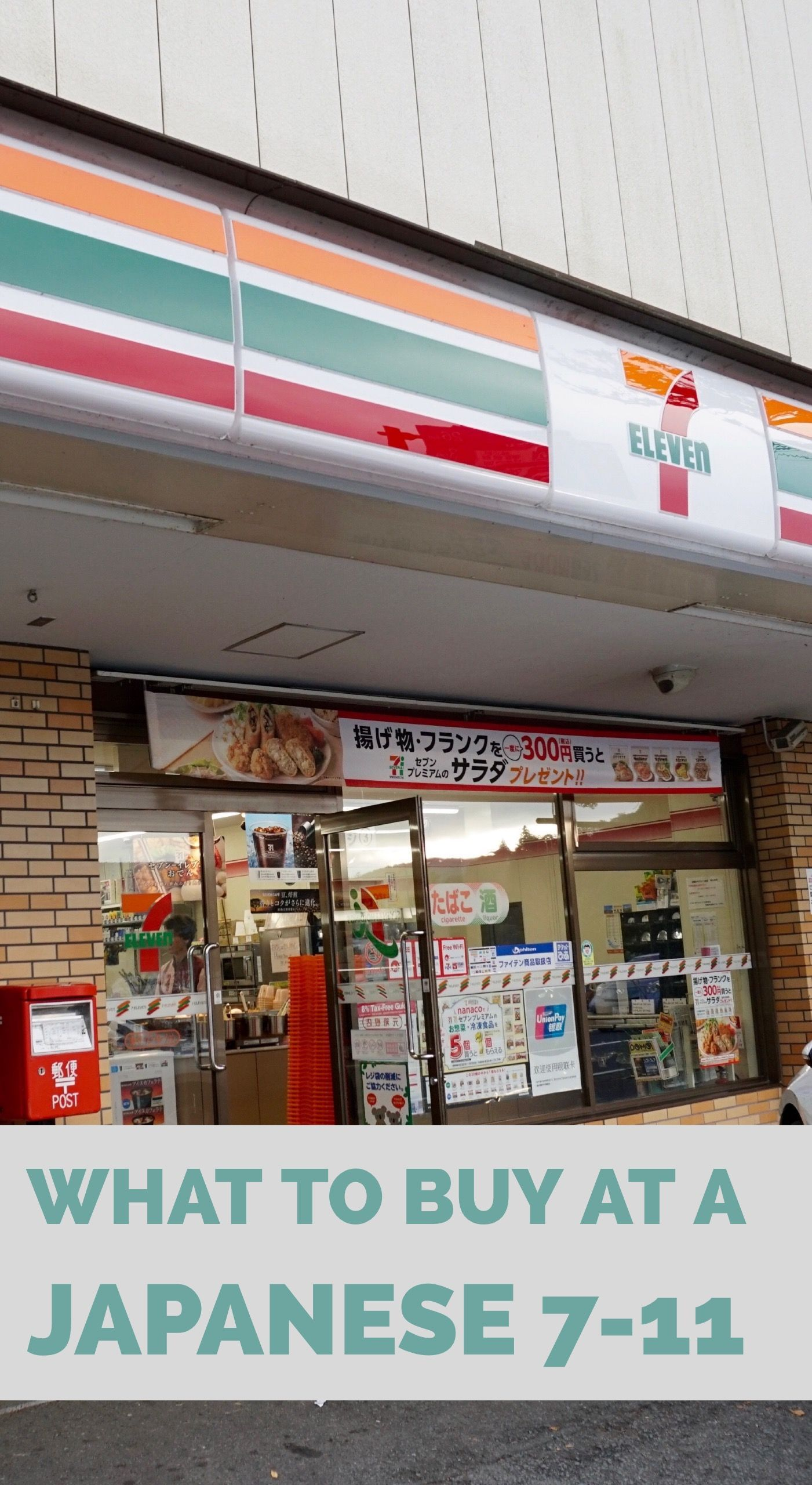 What to shop for and dine on at a 7Eleven in Japan