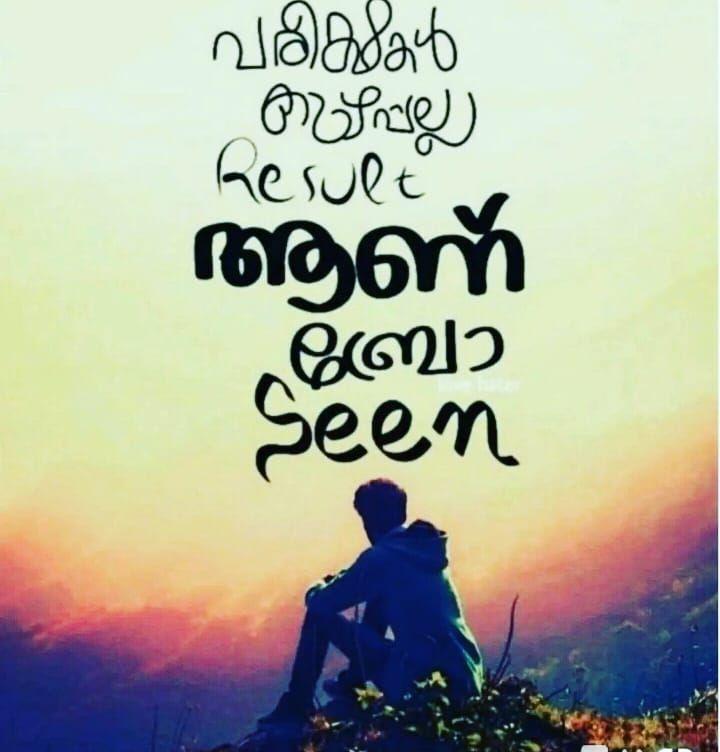 #Pullaloor #India #Kerala #silhouette #people #bill #illustration #landscape #travel #traveling #visiting #instatravel #instago #outdoors #nature #sunset #sky #tourism #cloud #dusk #sun #signetring