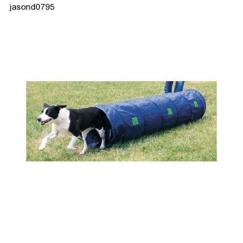 Dog Training Supplies Toys Trixie Pet Activity Agility Tunnel 40