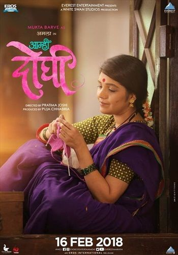 bajirao mastani hd movie download filmywap