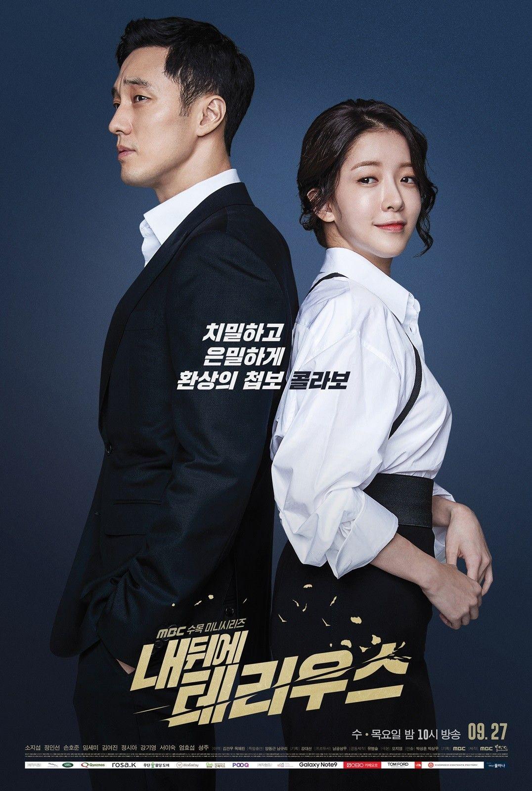 My Secret Terrius Korean Drama Kore Dramaları Drama