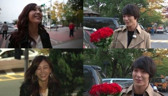 ft island dating