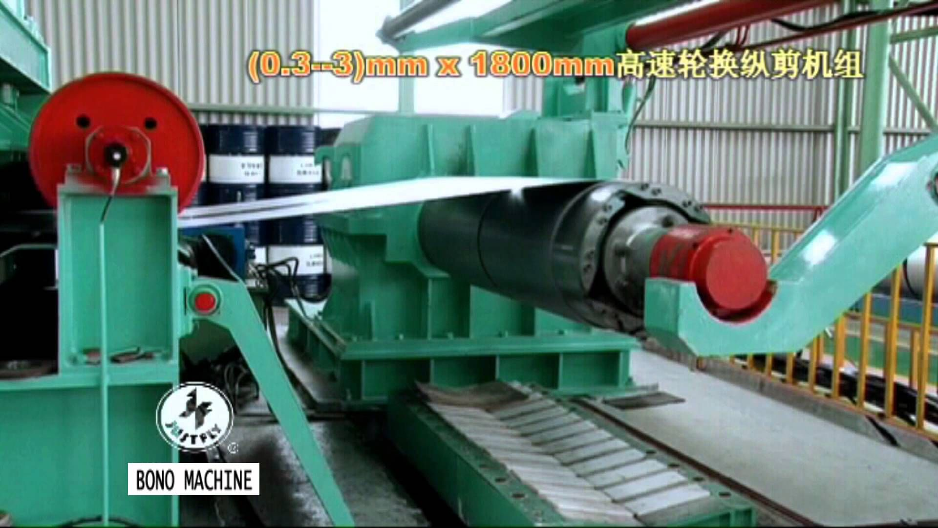 (0.3-3.0)X1800MM CR Slitting Machine with exchange two slitter
