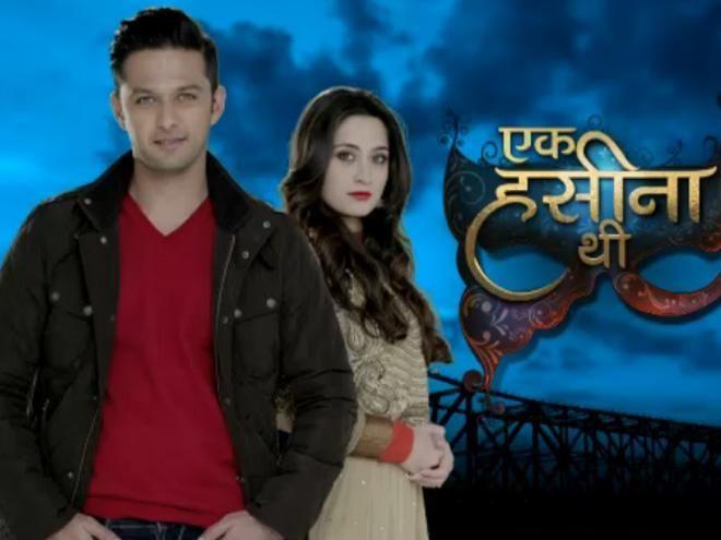 EK HASEENA THI star plus drama  | DRAMA | Ek hasina thi