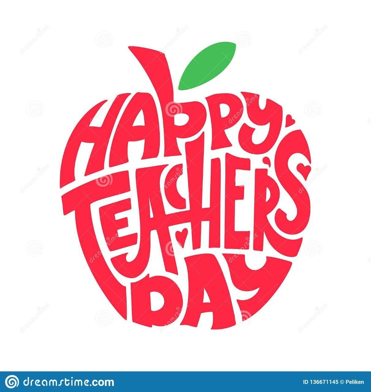 Pin By Aminath Ajnaza On Happy Teacher S Day Happy Teachers Day Card Happy Teachers Day Teachers Day Card