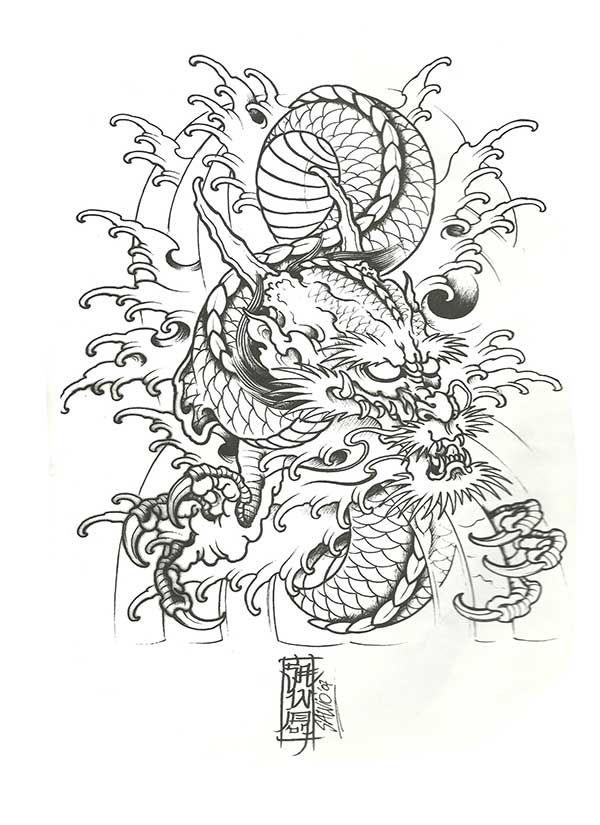 54 Tatuajes De Dragones Orientales Su Significado Y Disenos Dragon Oriental Tatuaje De Dragon Dragones
