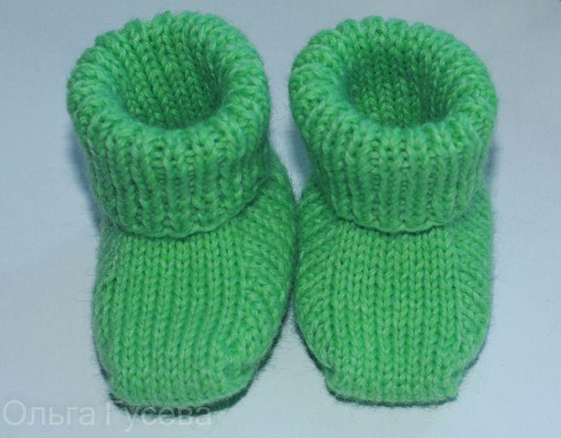 Zapatillas y botines para bebés | Artículos en la categoría zapatillas y botines para bebés | Blog lidaufa: LiveInternet - Servicio Ruso diario en línea