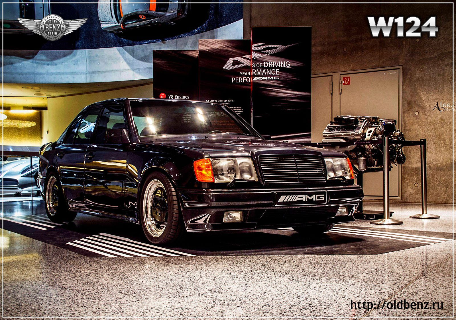 Image result for w124 wallpaper
