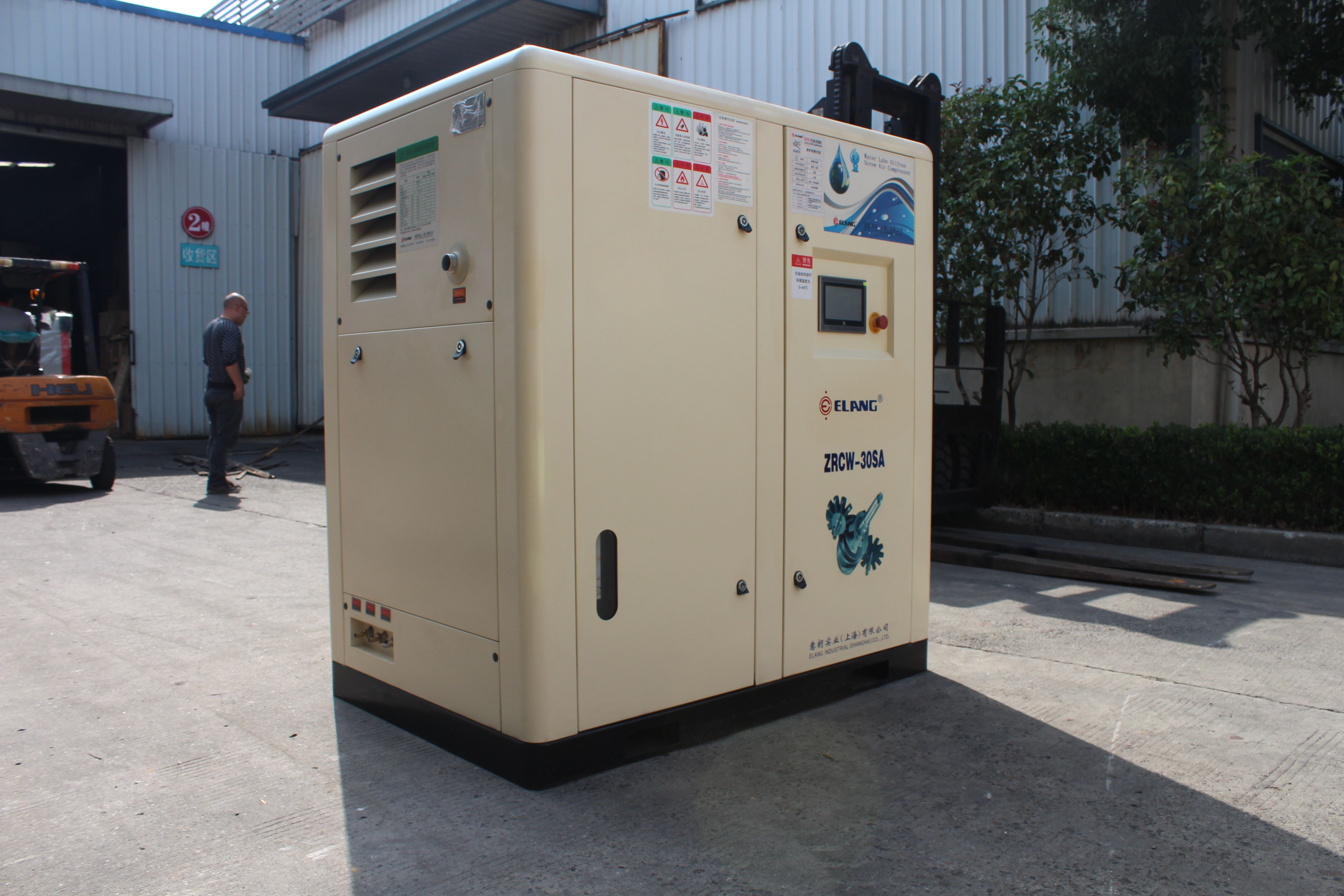 Pin by ELANG COMPRESSOR on OIL FREE COMPRESSOR 30HP