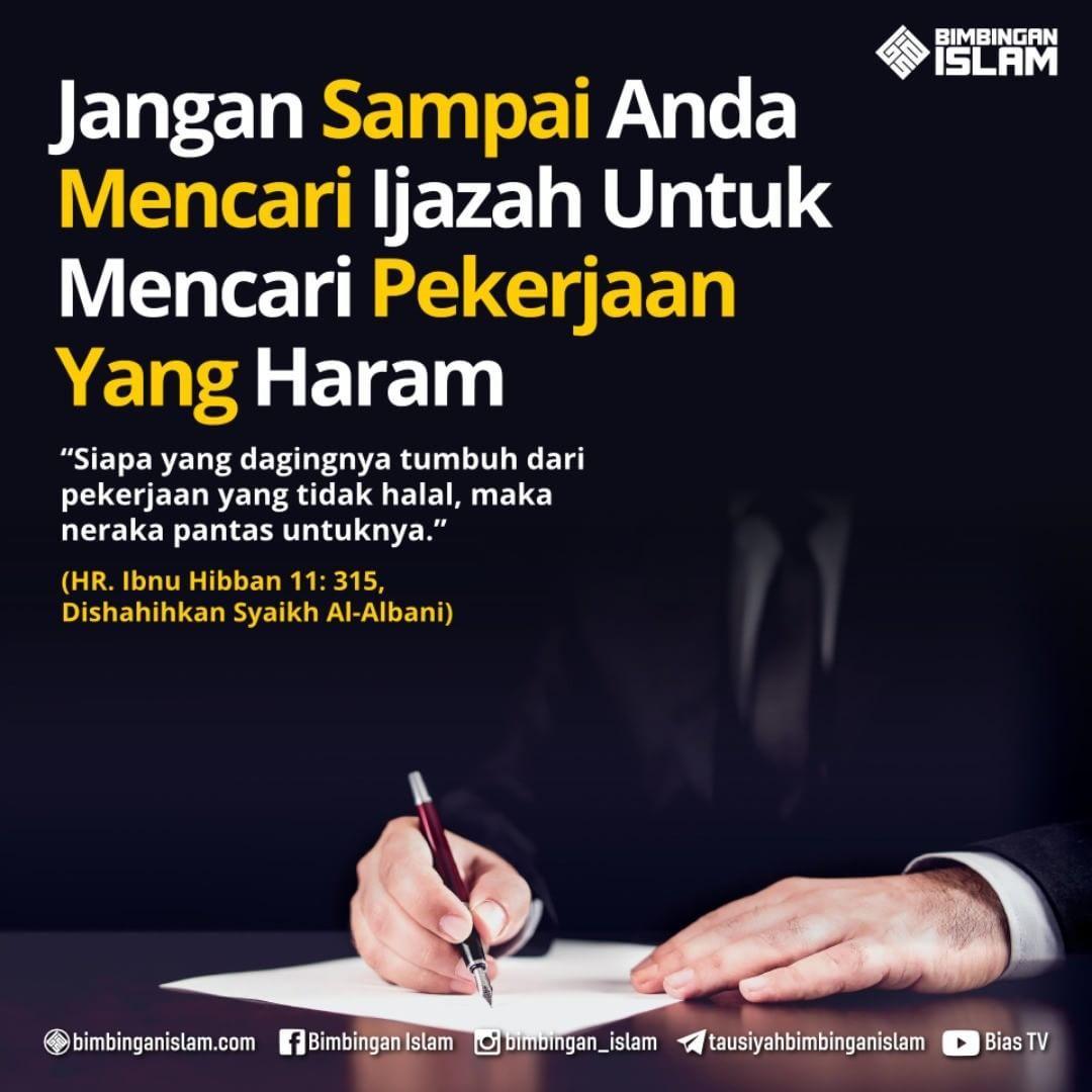 Bimbingan Islam Di Instagram Seorang Muslim Dituntut Untuk Mencari Pekerjaan Yang Halal Bukan Pekerjaan Yang Asal Asalan Bukan Pekerjaa Bijak Islam Motivasi