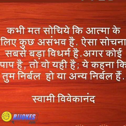 Vaibhav Goyal (goyalv99) on Pinterest