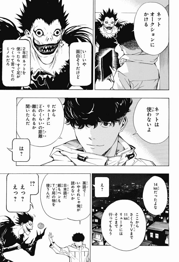 漫画バンク ジャンプ2020