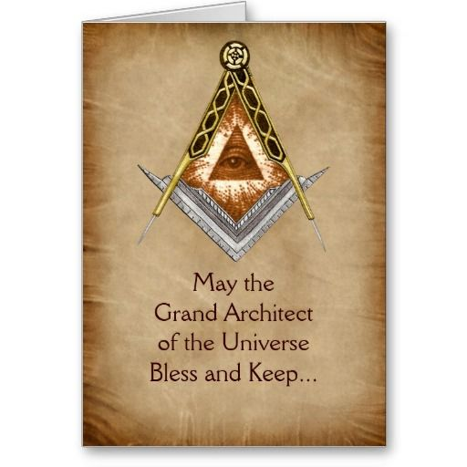 Grand Architect of the Universe Holiday Card | Freemason Masonic ...