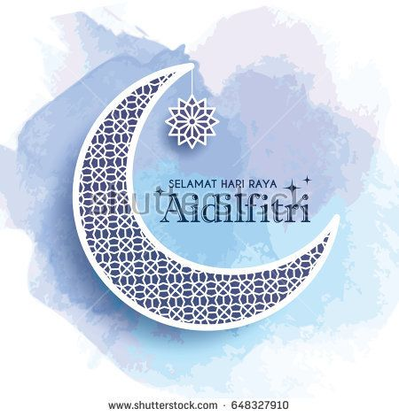 Hari Raya Aidilfitri Greeting Card Template Design Decorative