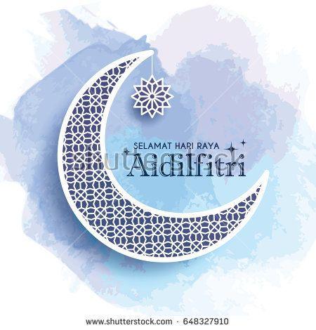 Hari Raya Aidilfitri greeting card template design Decorative - greeting card templates