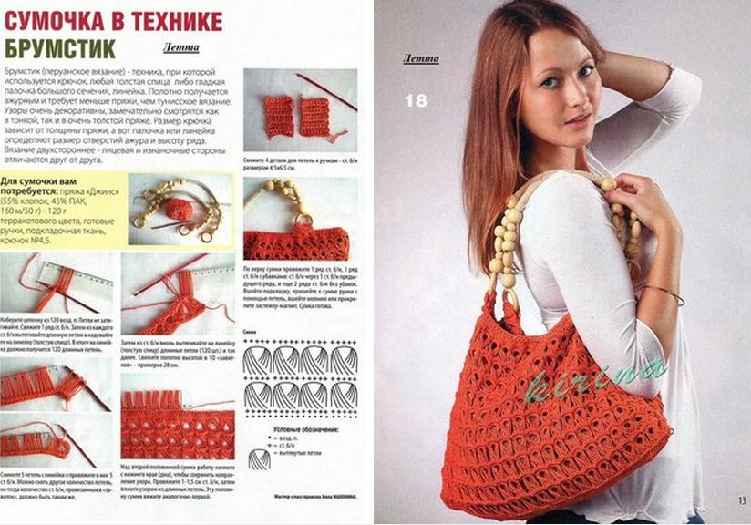 Tecnica Patron Bolso con Regla | bolsos | Pinterest | Crochet ...