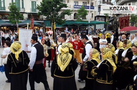 Υπο βροχή η 5η Πανελλήνια Συνάντηση Μικρασιατών στην Κοζάνη (φωτογραφίες)