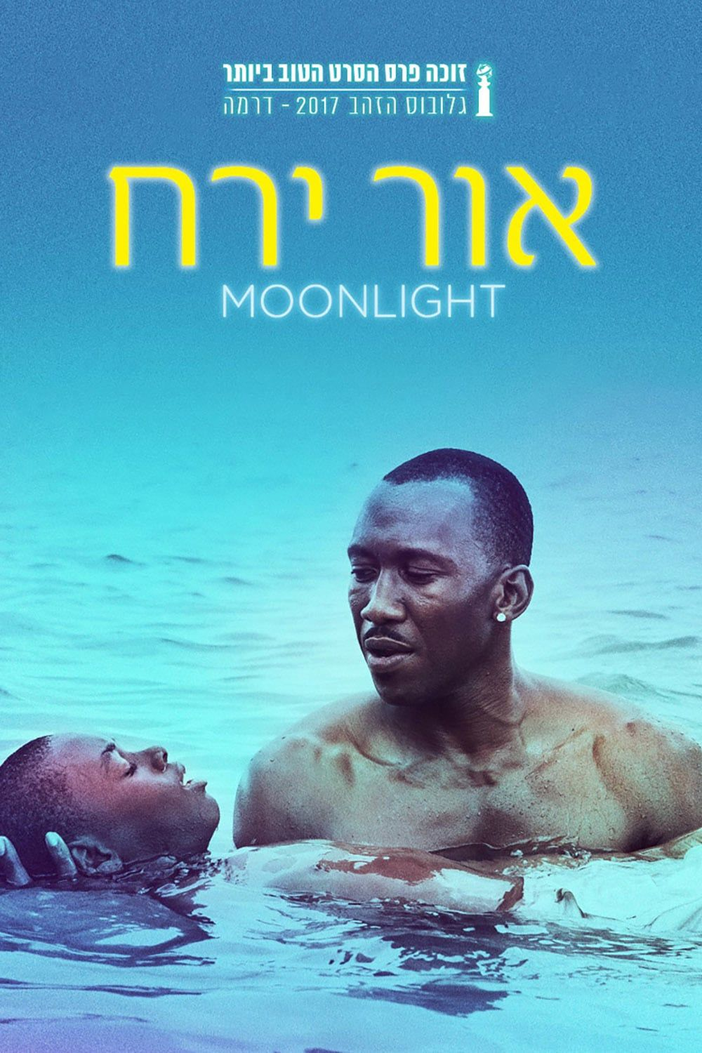 Moonlight Movie Stream