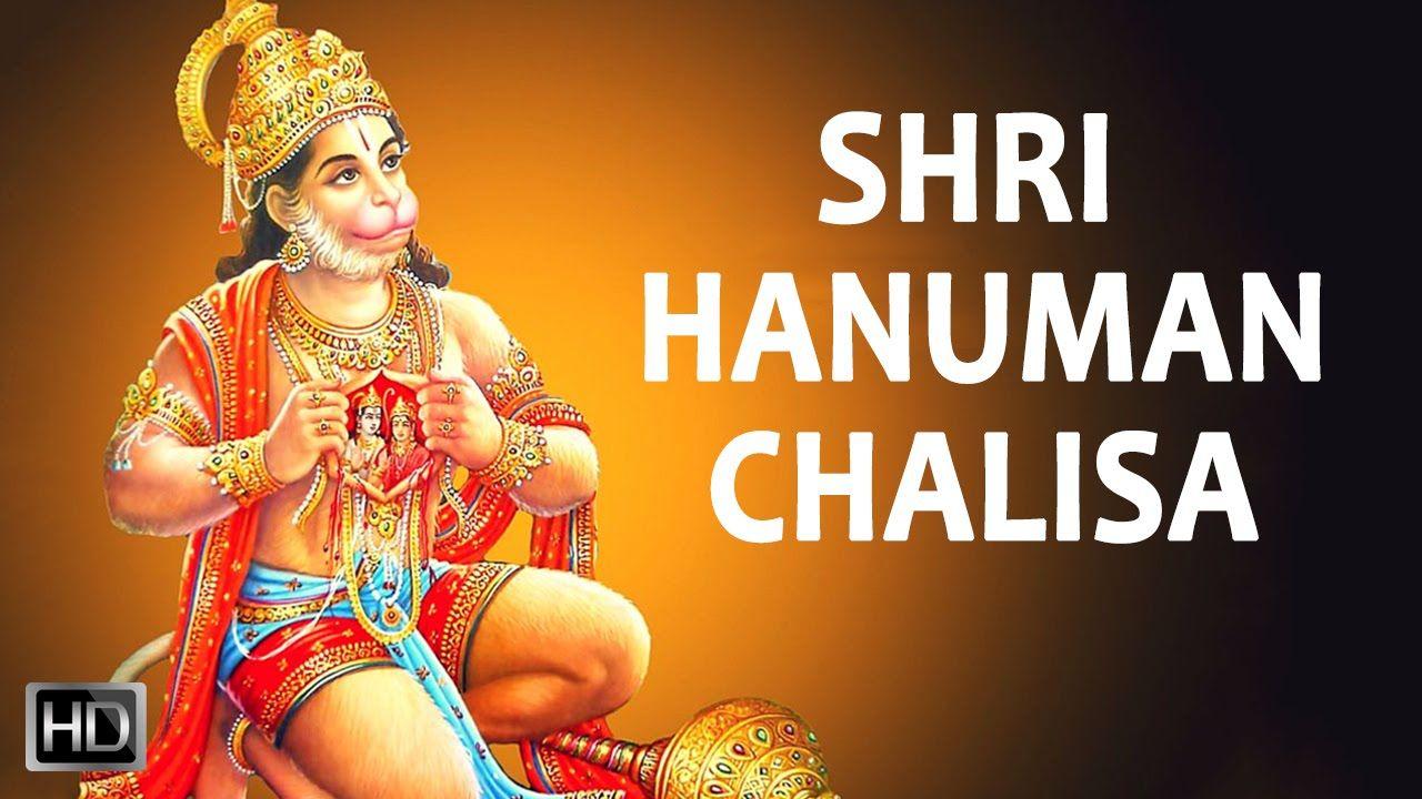 Hanuman #chalisa #sanskrit #bhajan - Shri Hanuman Chalisa (Full Song