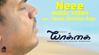 Neee   Yaakkai   Video Song –  ft. Yuvan Shankar Raja