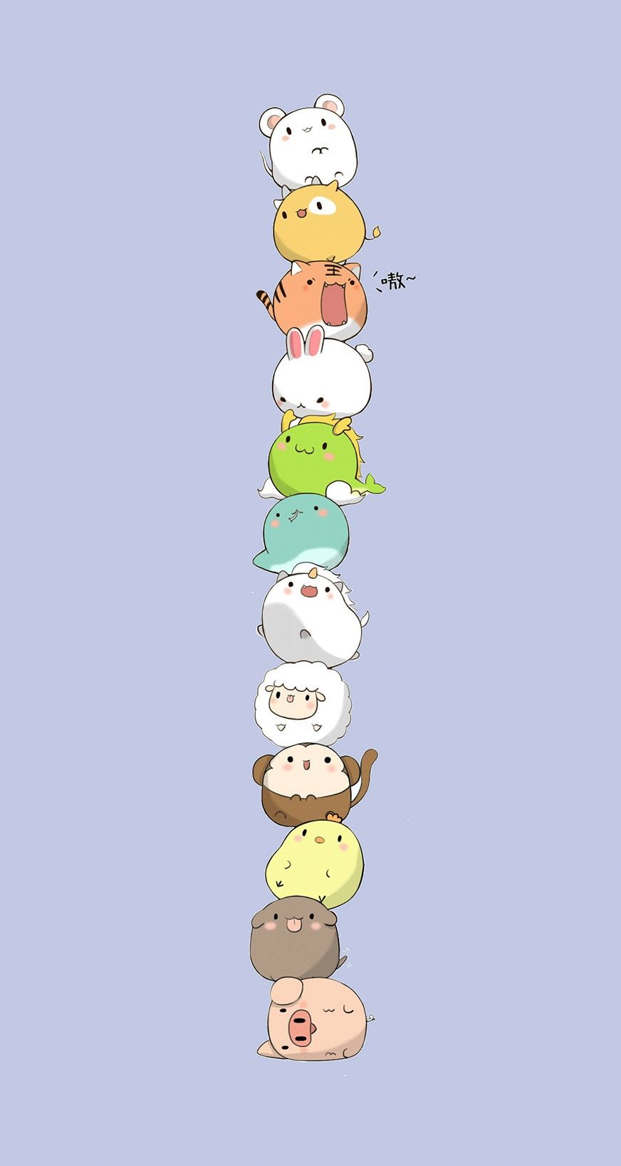 Pin By Xena On Dessins Cute Cartoon Wallpapers Download Cute Wallpapers Cute Cartoon Drawings