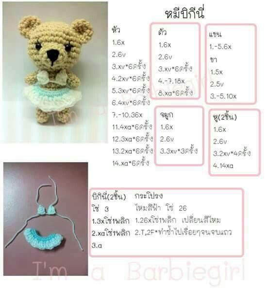 หมีบีกินี่ | Verónica | Pinterest | Patrones amigurumi, Osos y ...