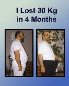 how to lose weight at home in 7 days in tamil