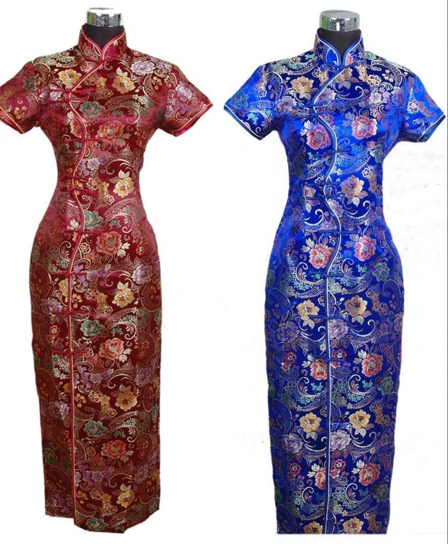 Blue red chinese womenus silk dress cheongsam size s m l xl xxl