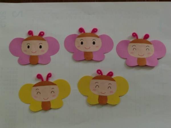 壁面飾り 春 ちょうちょ 10枚 保育園幼稚園施設等に 誕生表 ちょうちょ 飾り