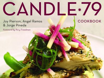 Candle 79 receives our vote for the best vegan restaurant in New York City.