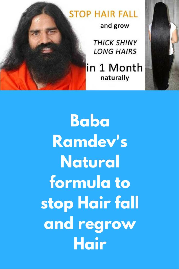Baba Ramdevs Natural Formula To Stop Hair Fall And Regrow World Re Known Yoga Guru Medicine Expert Ramdev Suggests Ancient Herbal