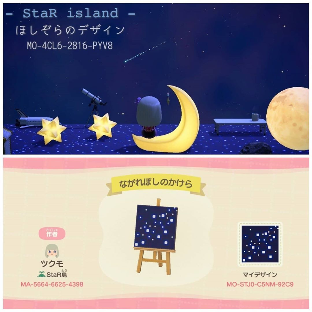 Acnh Custom Design Codes On Instagram Here S A Carpet For Your Stargazing Spot In Your Island Designe In 2020 New Animal Crossing Animal Crossing Qr Spotted Animals